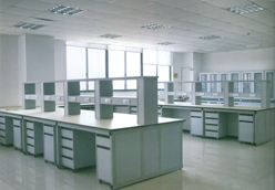 Bàn thí nghiệm trung tâm khung H